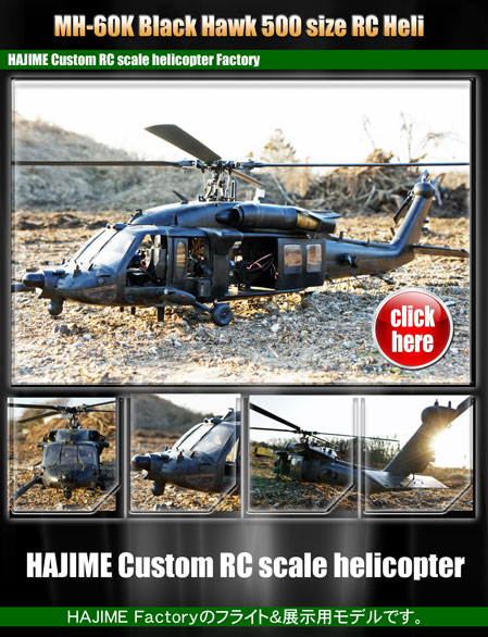 MH-60K-Black-Hawk.jpg
