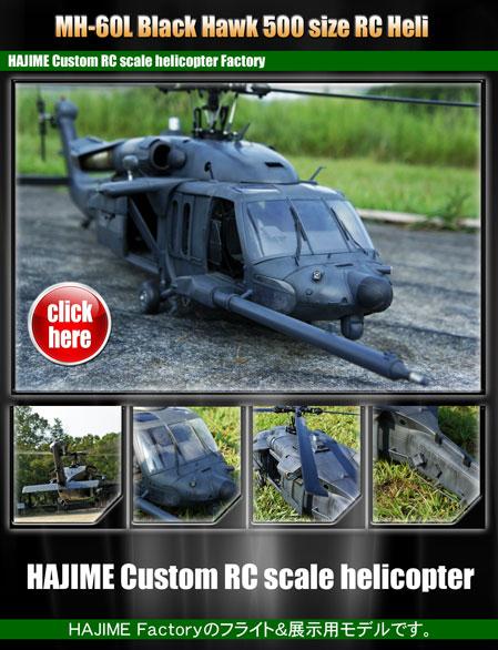 MH-60L-Black-Howk.jpg