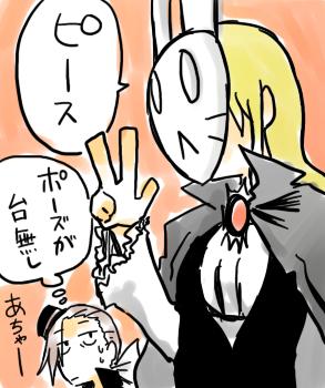 はろうぃーん!