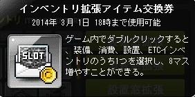 2013y12m01d_183603466.jpg