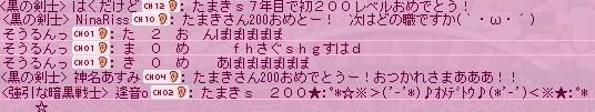 2013y12m10d_015348443.jpg