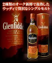 glenfiddich14_220.jpg