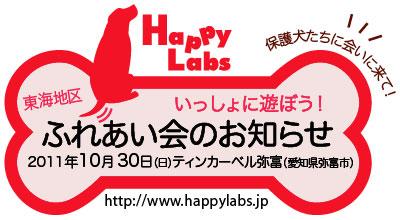 logo-Tokai2011.jpg