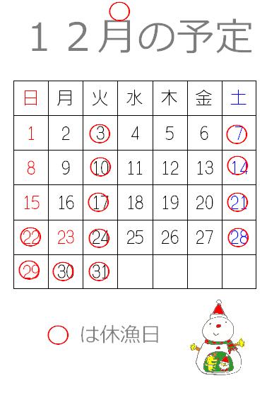 13nen12gatu.jpg