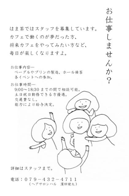 2013_convert_20130125093920.jpg
