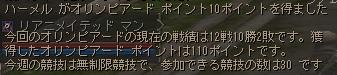 orin110.jpg