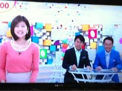 目ざましテレビ