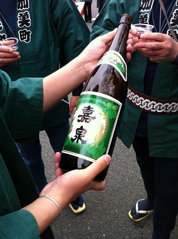 日本酒 かせん