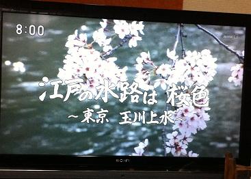 小さな旅2