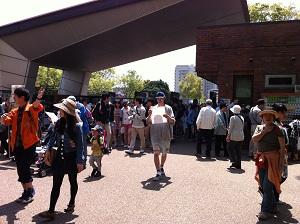 記念公園3