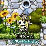 Maple111021_020140.jpg