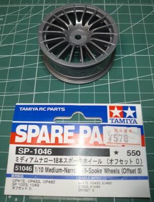 SP-1046.jpg