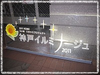 IMG_4813.jpg