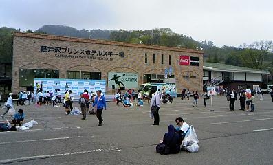 karuizawa111