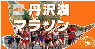 tanzawa111