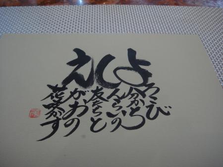 006_convert_20120419153220.jpg