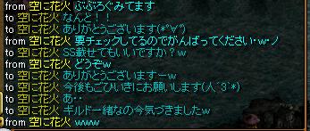 RedStone 12.01.05[07]
