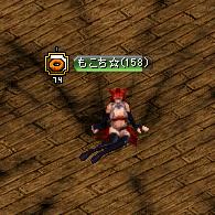 RedStone 12.01.09[06]