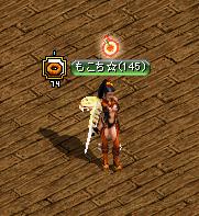 RedStone 12.01.23[00]