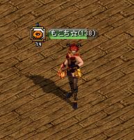 RedStone 12.01.30[05]
