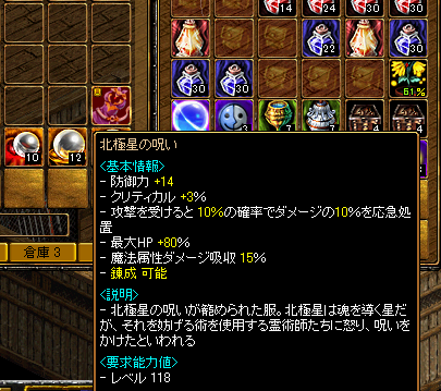 RedStone 12.01.30[04]