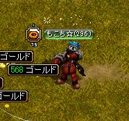 RedStone 12.03.05[03]