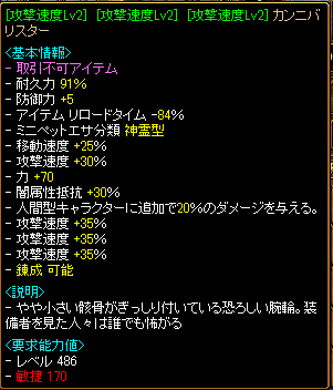 RedStone 12.03.17[04]