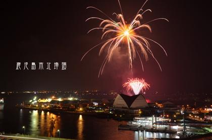 20110820錦江湾サマーナイト花火大会