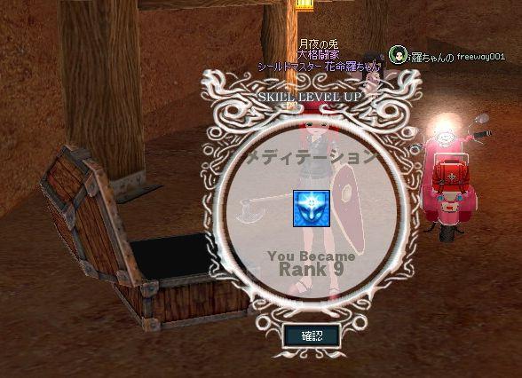 mabinogi_2013_12_15_001.jpg