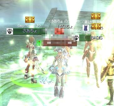 20111021b.jpg
