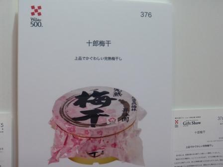 CIMG7404.jpg