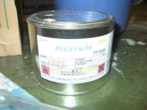 EPSN440801.jpg