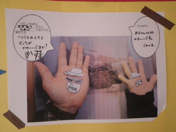 handface53