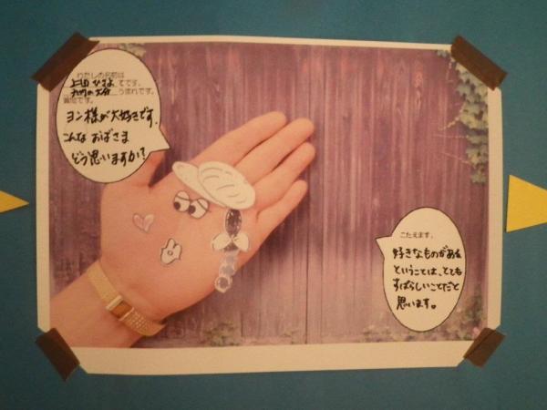 handface46