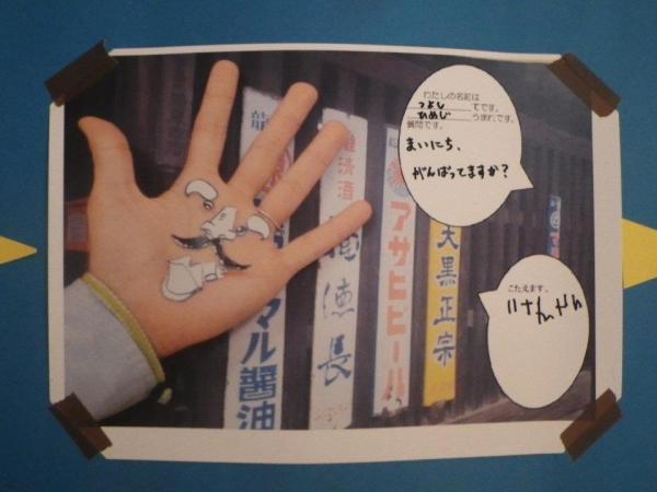 handface47