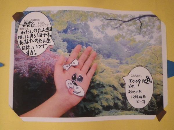 handface52
