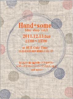 201110222043530ac.jpg
