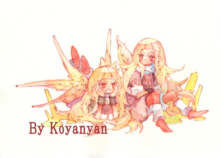 メサリヤ&ルナリヤ2