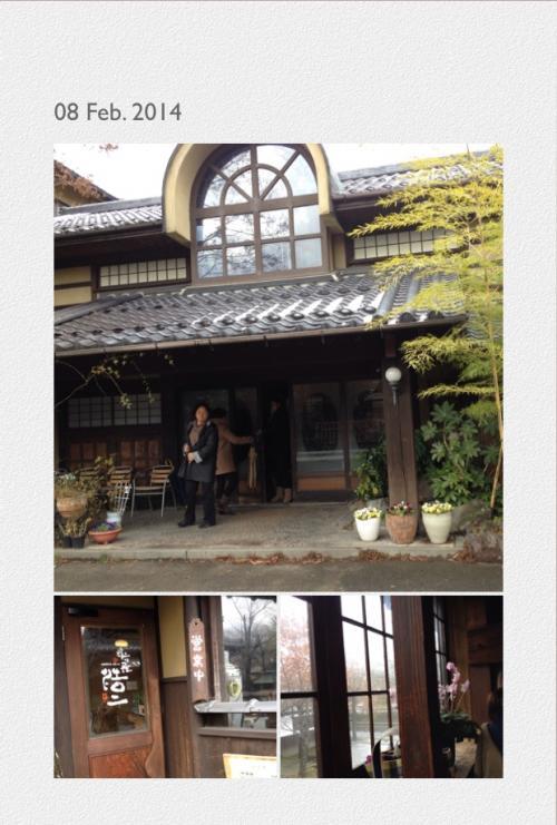 写真+榎木旅館_convert_20140209205544