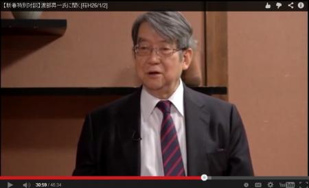 【動画】渡部氏「私の友達が調べたんですが、本多勝一は在日です」 [嫌韓ちゃんねる ~日本の未来のために~