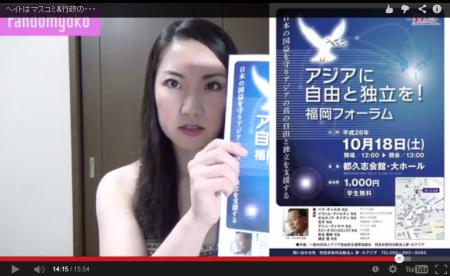 【動画】Yokoさん「ヘイトはマスコミ 行政の・・・」 [嫌韓ちゃんねる ~日本の未来のために~