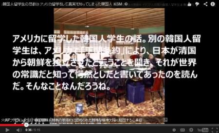 【動画】アメリカ留学をして真実を知ってしまった韓国人、火病が起きるニダ! [嫌韓ちゃんねる ~日本の未来のために~