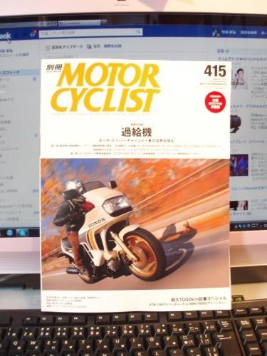 PC140010 (Custom)