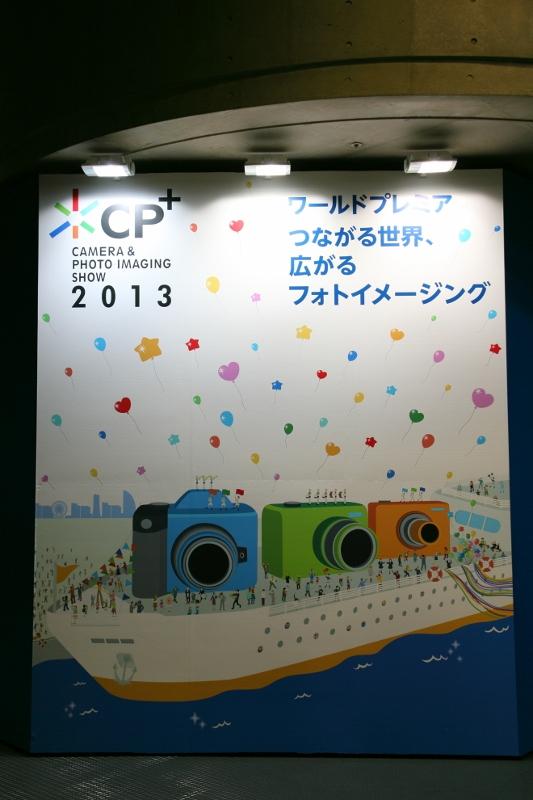 cp+2013-1_0018f.jpg