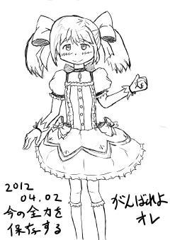 20120401_demo_blog.jpg