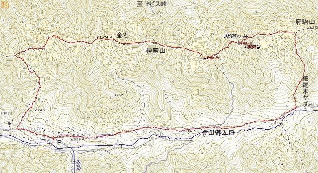 釈迦ヶ岳a