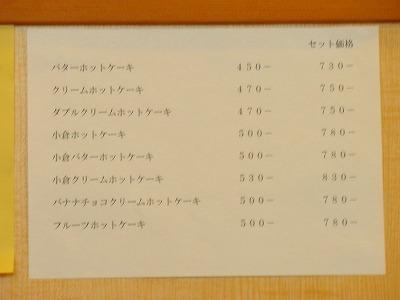 s-20111006_02.jpg