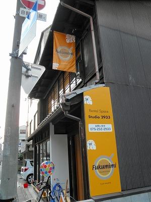 s-20111010_21.jpg