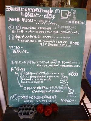 s-P1070373.jpg