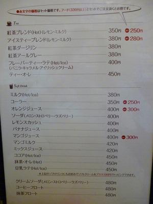 s-P1080531.jpg